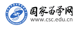 国家留学网 (国家留学基金管理委员会主办)